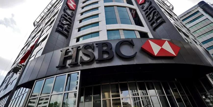 HSBC Bank Dhaka head office address in Bangladesh