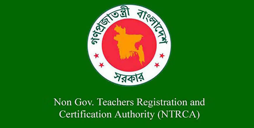 NTRCA Office Contact Address and Number in Dhaka Bangladesh