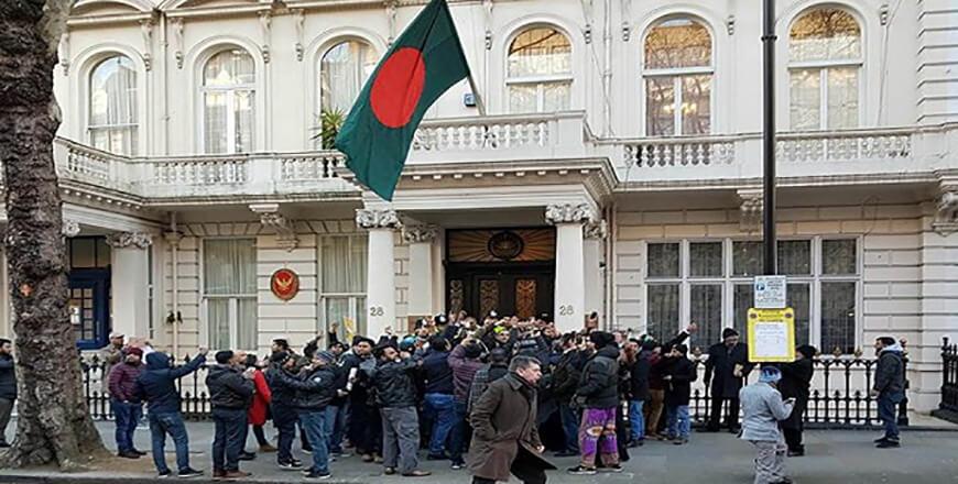 UK Embassy Dhaka Office Contact Address and Location