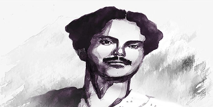 Download Best Nazrul Sangeet Revolutionary Poet of Bengal