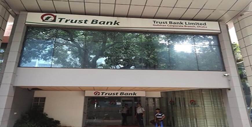 Trust Bank office in Dhaka Bangladesh