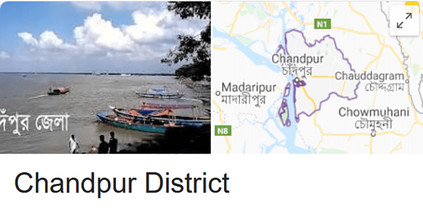 Chandpur Tourist Spots and Attractions in Bangladesh