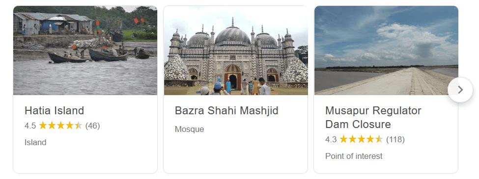 Noakhali Tourist Spots
