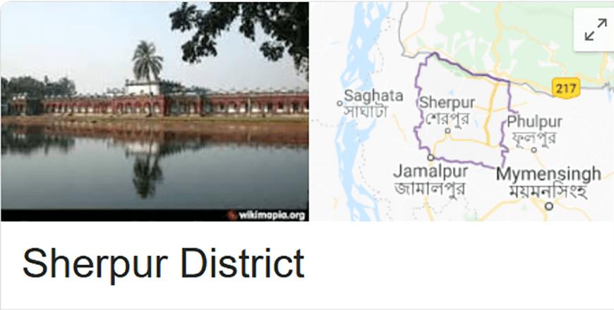Sherpur Tourist Spots and Destinations  Bangladesh
