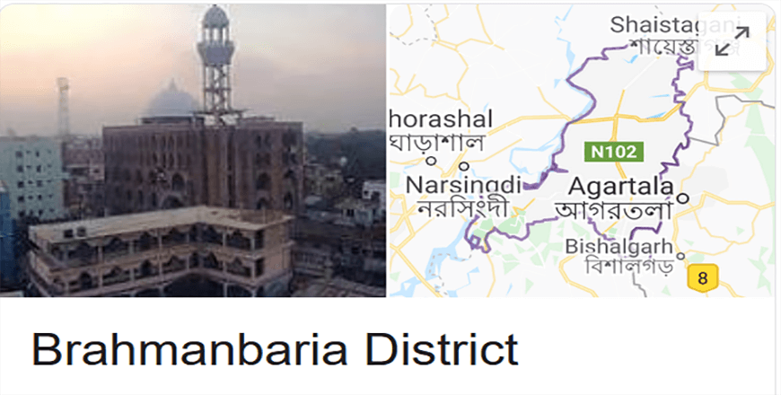 Brahmanbaria Tourist Spots and Attractions in Bangladesh