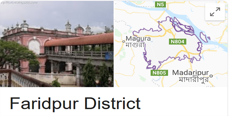 Faridpur Tourist Attractions and places in  Bangladesh