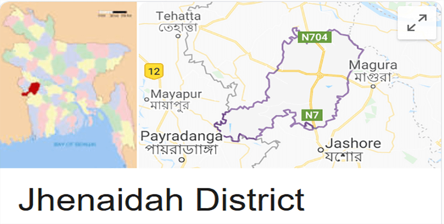 Jhenaidah Tourist Places and Attractions in Bangladesh