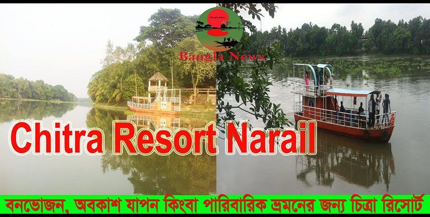 Narail Tourist Spots and Attractions Top List in Bangladesh