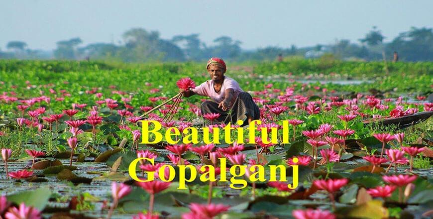 Gopalganj Tourist Spots in Bangladesh ! Birth Place of Bangabandhu