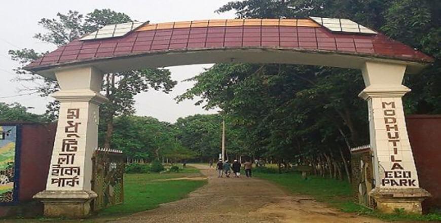Magura Tourist Attractions Bangladesh