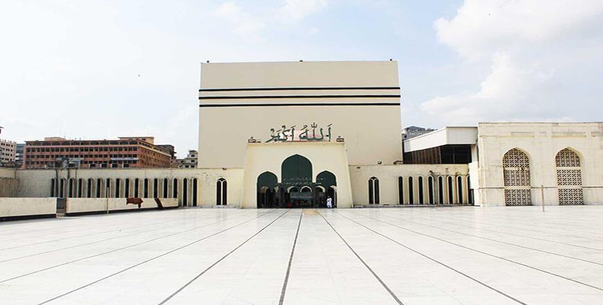 Baitul Mukarram Mosque is National Mosque of Bangladesh