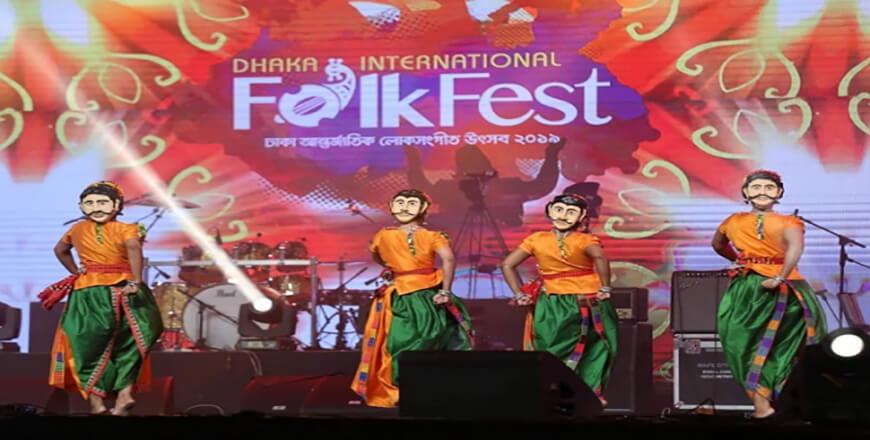Dhaka International Folk Festival at Army Stadium
