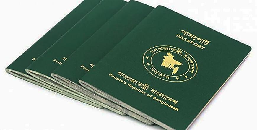 Passport Application Form for Bangladeshi Citizen